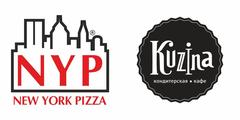 Группа компаний New York Pizza, Кузина