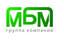 МБМ-Сервис