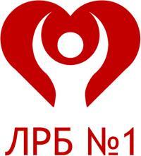 Поликлиника номер 23 кировский район