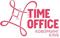 Time Office, Коворкинг клуб