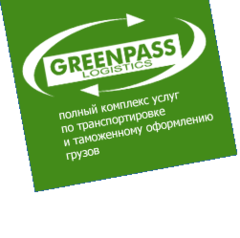 GREENPASS LOGISTICS