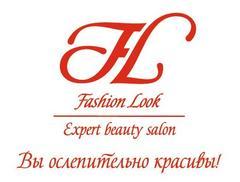 вакансии в салон красоты ульяновск