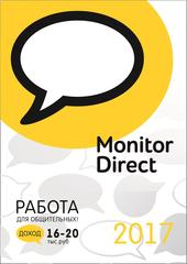 MonitorDirect