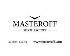 Менеджер по продаже натурального камня резюме