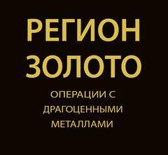 Вакансии компании РЕГИОН ЗОЛОТО caf6646a47b