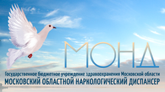 Централизованная бухгалтерия московской области вакансии как ифнс проверяет юридический адрес при регистрации ооо