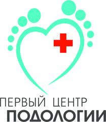 vakansii-v-meditsinskih-tsentrah-spb