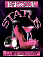 Karaoke-dance bar-club «STATUS»