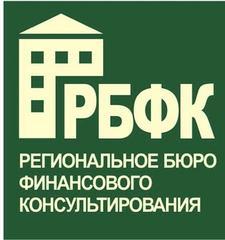 купить трудовой договор Богучарская улица