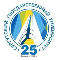 Заявка на дистанционное обучение в Сургутский государственный университет