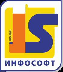 Программист 1с удаленно новосибирск программист 1с сколько учиться