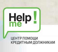 Вакансии на займы екатеринбург условия предоставления займа украине