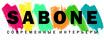 Группа компаний SABONE