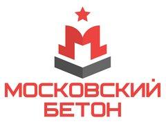 Московский бетон вакансии поверхность бетона мягкая