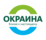 Окраина, Группа Компаний