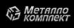 Металлокомплект, ООО