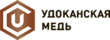 Удоканская медь (Байкальская горная компания)