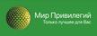 Мир Привилегий (ООО Банк СКС)