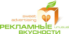 ADSWEETS