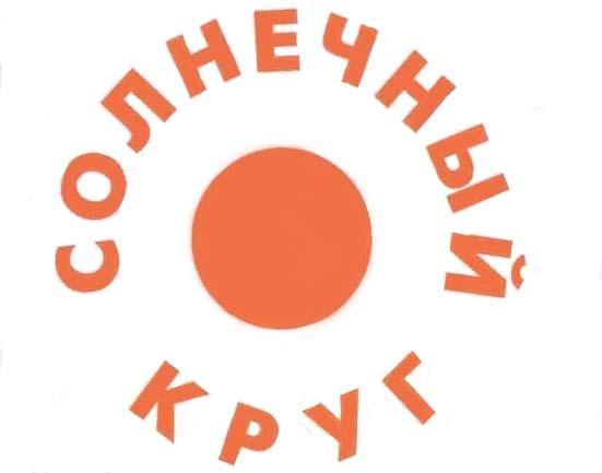 Логотип фирмы Виктория-92.