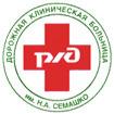 2-я городская больница в краснодаре официальный сайт