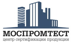 Сертификация работа в москве требования стандарта исо 9001 2000 к управлению записями