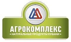 Картинки по запросу агрокомплекс им. н.и. ткачева