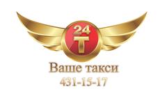 русскому языку вакасия директор такси в спб грамота Министерства