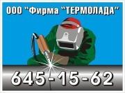 858495