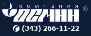 899130