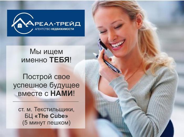 самый распространенный курсы менеджер по недвижимости в москве вшитых