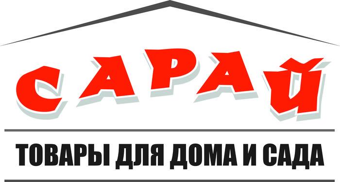 таис ульяновск каталог товаров цены официальный сайт