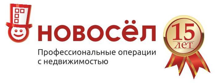 Работа в Волгограде подбор персонала резюме вакансии