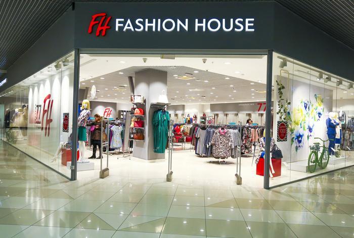 Fashion House Image