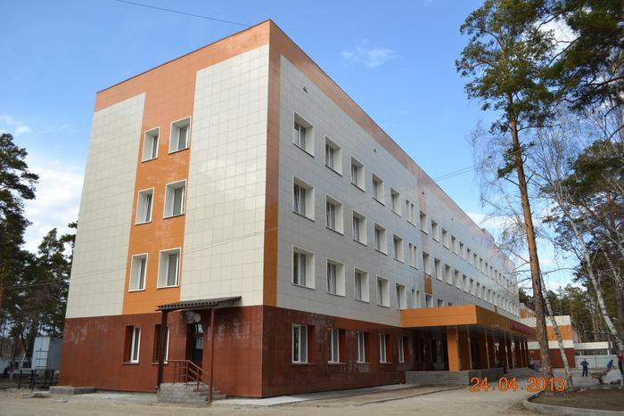 Бузоо городская поликлиника 4 омск официальный сайт