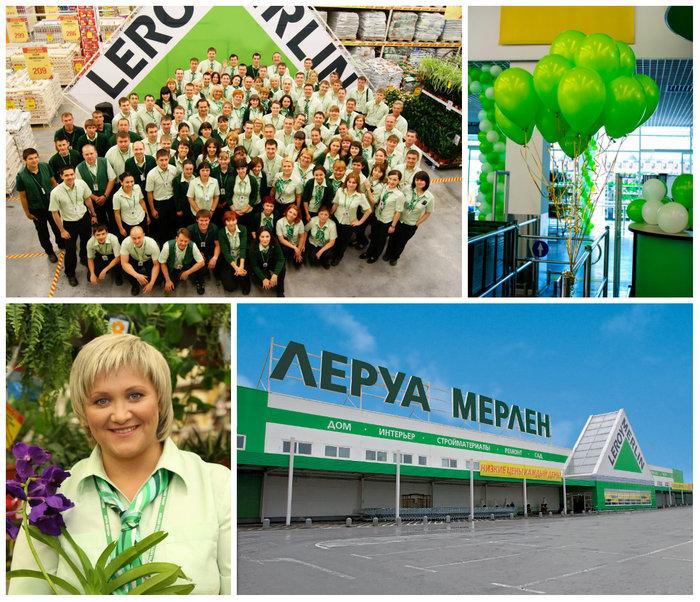 Работа «hh-spb ru», вакансии в Санкт-Петербурге